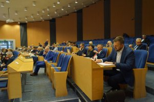 Relacja z konferencji z zakresu finansów publicznych